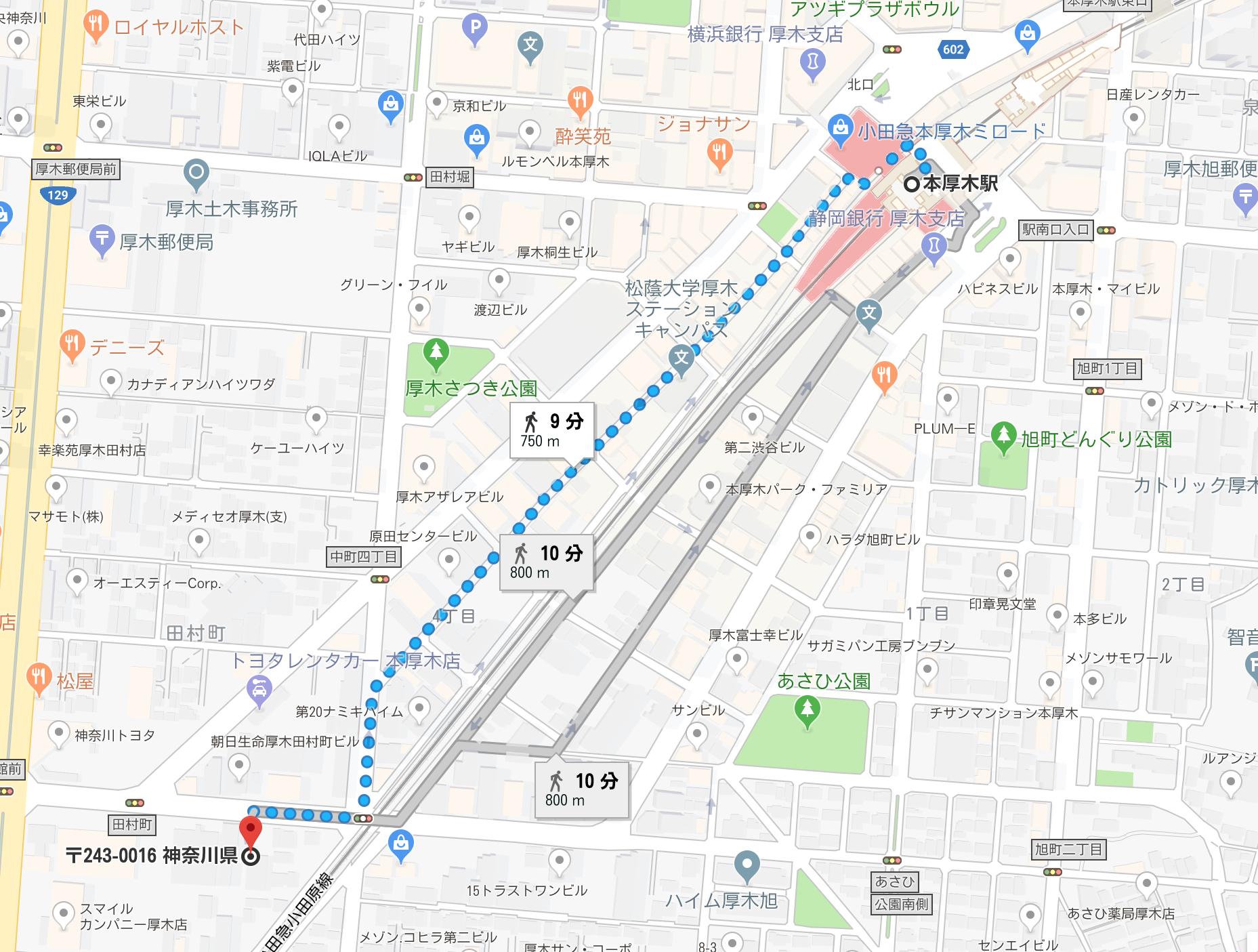 """""""本厚木駅から徒歩の場合"""""""